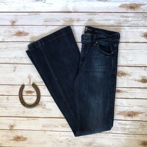 💜7FAMK Charlize dark washed trouser jean
